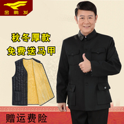In the old aged male tunic suit people's clothing winter thick section of Zhongshan Fu grandpa dad jacket