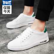 Voight shoes 2017 new autumn and winter fashion all-match white shoes men's shoes white shoes a Korean male