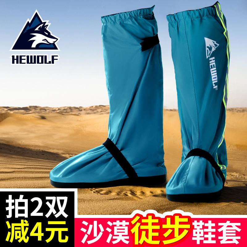 Купить из Китая Чехлы на обувь / Защита от снега через интернет магазин internetvitrina.ru - посредник таобао на русском языке