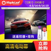 Maple Leaf 100 inch 120/150/200 inch 4:3/16:9 electric projection screen projector screen projector screen