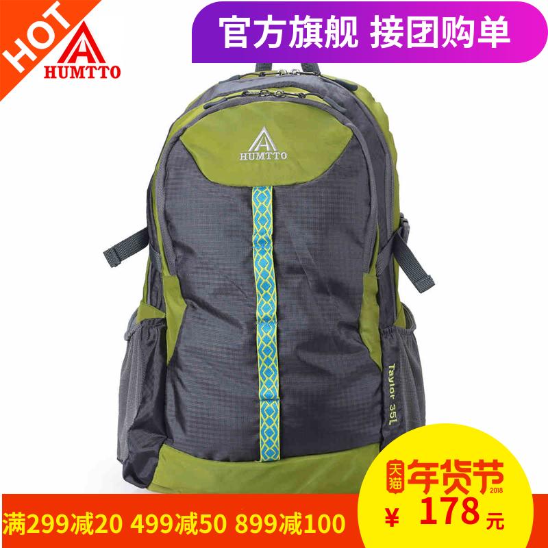 美国悍途登山包 旅行包男双肩包旅游女背包电脑包韩版登山包