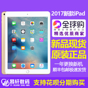 Apple/ apple iPad Air 3 Tablet PC version of the new iPad 9.7 inch version of the National Bank of