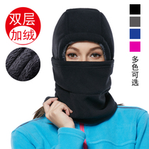 Winter cycling thicken hooded Cap men and women caught wearing headgear face mask scarf designer face warm and windproof Hat