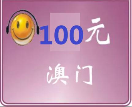 Купить Монеты Гонконга и Макао в Китае, в интернет магазине таобао на русском языке