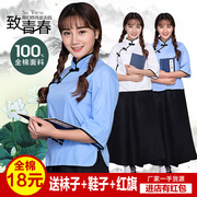 The female students / Costume / 54 / Cotton Tunic youth dress in uniforms / gowns play Chorus