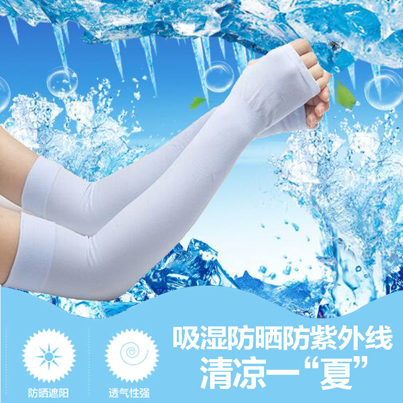 The summer ice ice sleeve cuff and outdoor drive running for sunscreen arm sleeve gloves a thumb