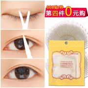 30 pieces of 660 super stealth stealth doubleeyelid transparent rounded double-sided adhesive paste Meimu posted South Korea sent a fork