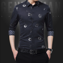 The middle-aged man good-looking shirt collocation formal working adults dark autumn clothing clothing changua called adults
