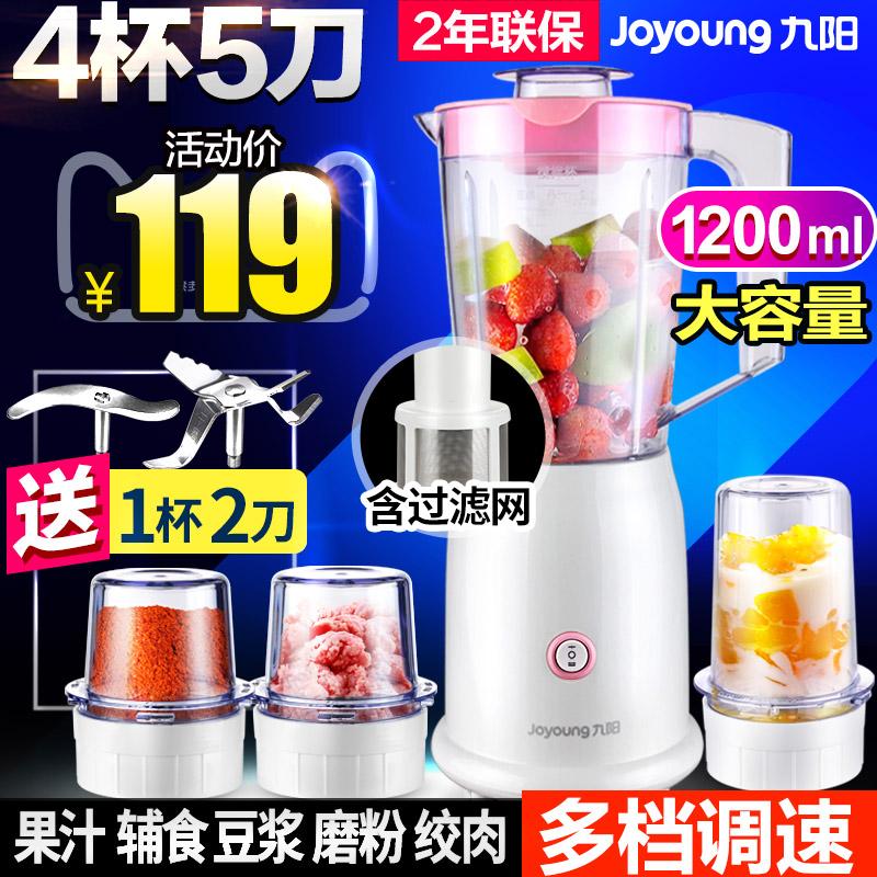 Купить Блендеры в Китае, в интернет магазине таобао на русском языке