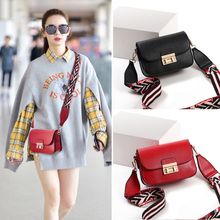 Fairy on the new small bag female 2018 new wave girl wild Messenger bag female Korean version of the simple broadband shoulder bag