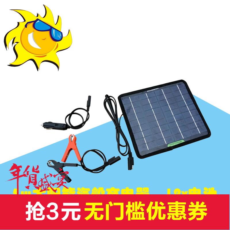 5w 18v多功能便携式太阳能电池板摩托汽车电池的电池充电器