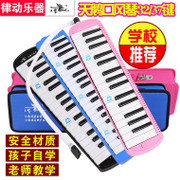 The Swan mouth organ of 37 key adult students with professional self-study beginner children playing key 32 mouth blown flower