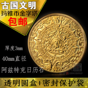 Package of Mayan currency, Pyramid foreign currency sundial, foreign commemorative coins, foreign coins, gold coins, foreign coins, gold coins