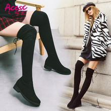 Esther his knee high boots female 2017 new autumn and winter flat elastic cloth boots high women shoes with velvet cylinder