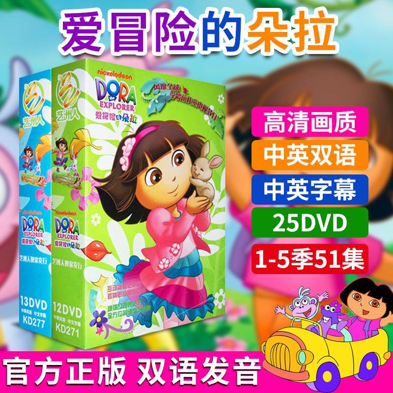 Купить Мультфильмы в Китае, в интернет магазине таобао на русском языке