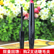 The face shop THE FACE SHOP Mascara Waterproof fiber long curly long encryption thickening not dizzy