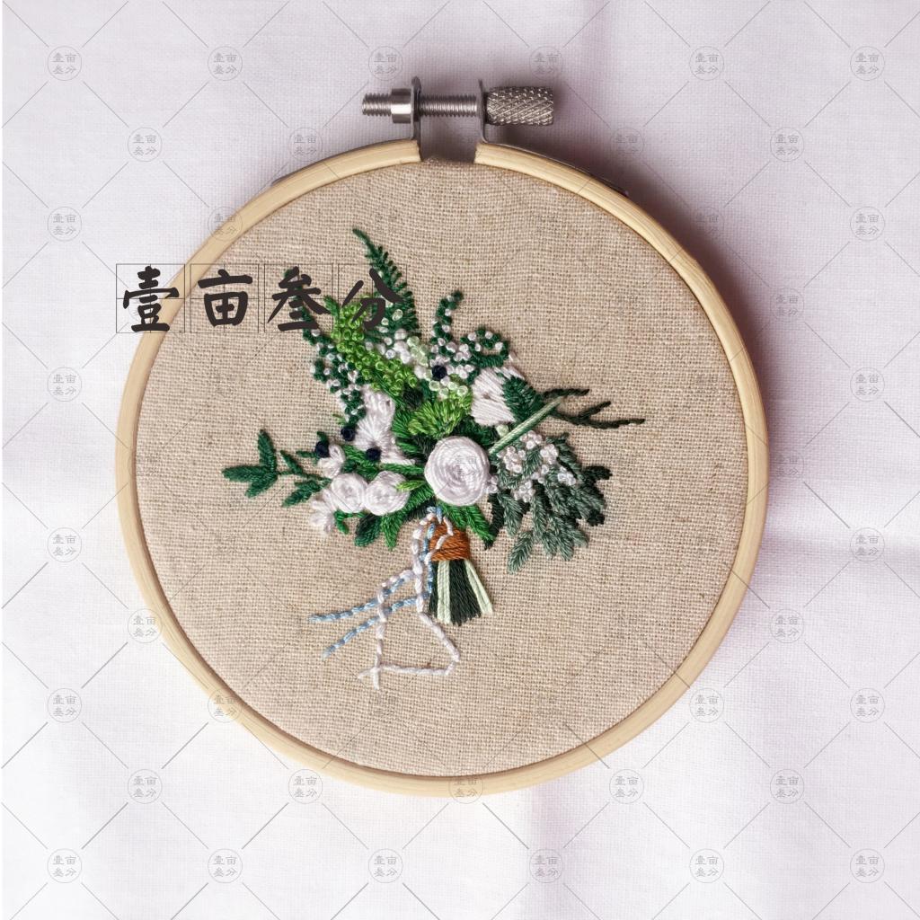 Купить Другие небольшие ткани в Китае, в интернет магазине таобао на русском языке
