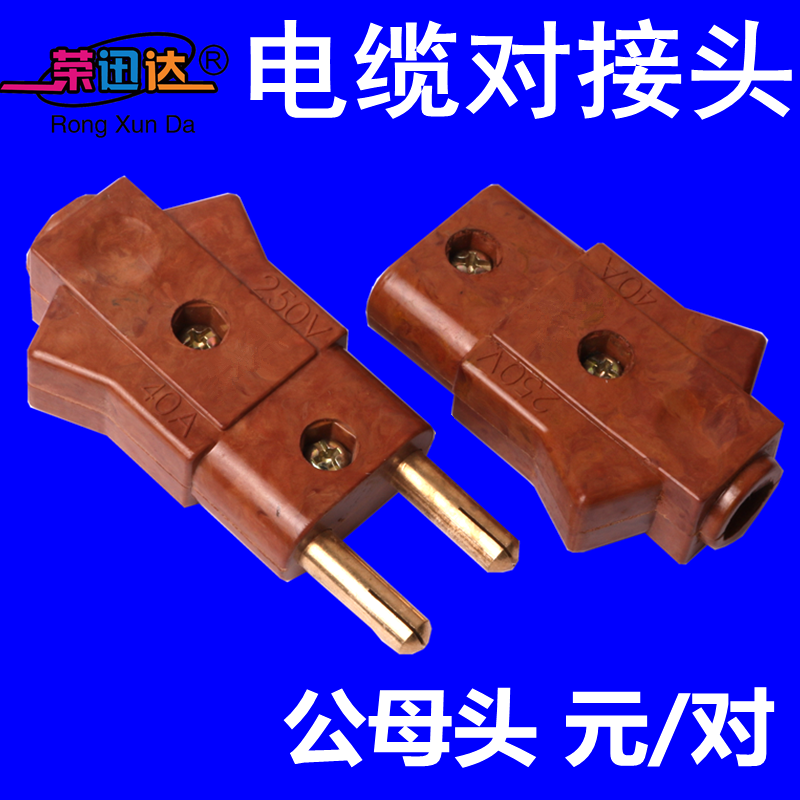 Miraculous Category Conversion Plug Productname Genuine Copper Stage Cable Butt Wiring Digital Resources Ntnesshebarightsorg