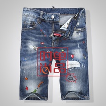 Ds2d2 Jeans Men Pattern Embroidered Shorts Slim Tatter Patches Hole Elasticity Slim Pants Tide Brand