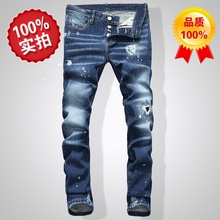 Ds2d2 mens button placket jeans feet dark Korean Slim personality non-mainstream hole handsome