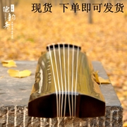 Pure hand chop Fu Xi Zhongni type flaw promotion beginners Guqin Guqin special offer lyre
