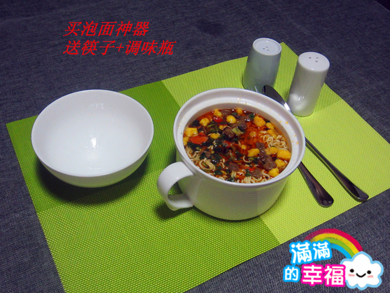 The new ceramic bowl 2016 household tableware ceramic cup Japanese noodles instant noodles cup bowl of rice soup bowl with cover