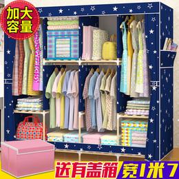 单人简易衣柜实木布艺简约现代经济型组装省空间衣橱出租房布衣柜