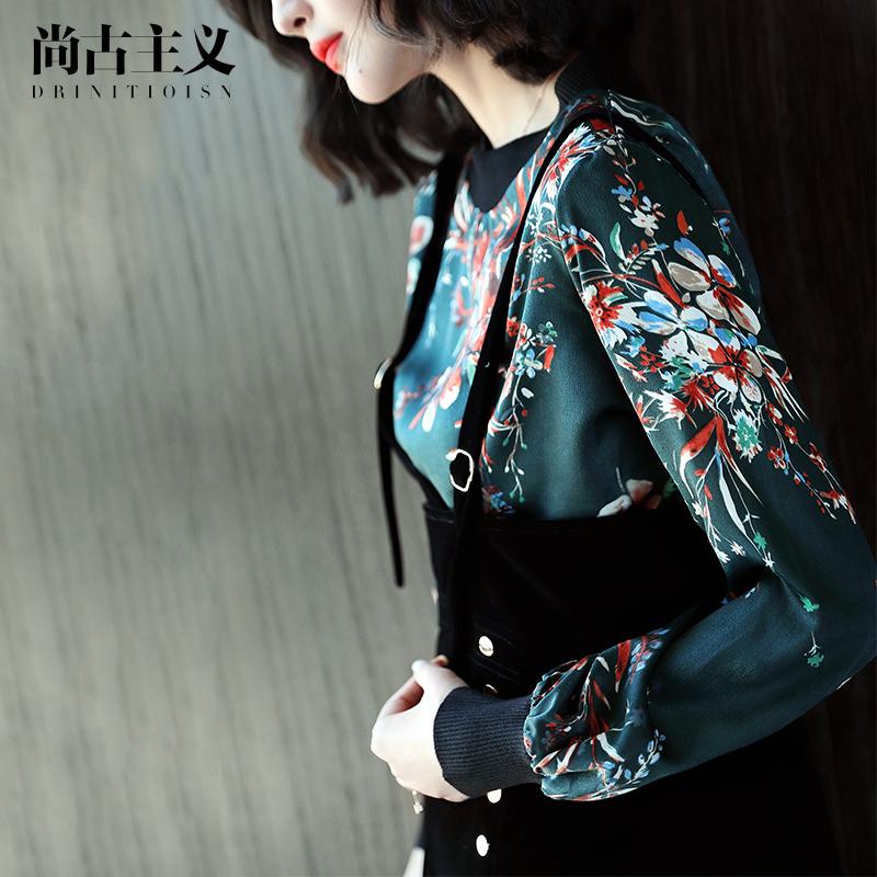 尚古主义2018春装新款名媛假两件连衣裙潮流高档系带拼接长袖女裙