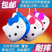 MP3 on children's cartoon fetal education music player portable mini speakers mini stereo radio card