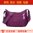 The new fashion nylon bag female shoulder Messenger bag bag ladies trend canvas bag Oxford cloth Mummy bag