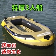 2/3/4 Double Inflatable Boat kayak fishing boat kayak kayak thickened rubber fishing boat