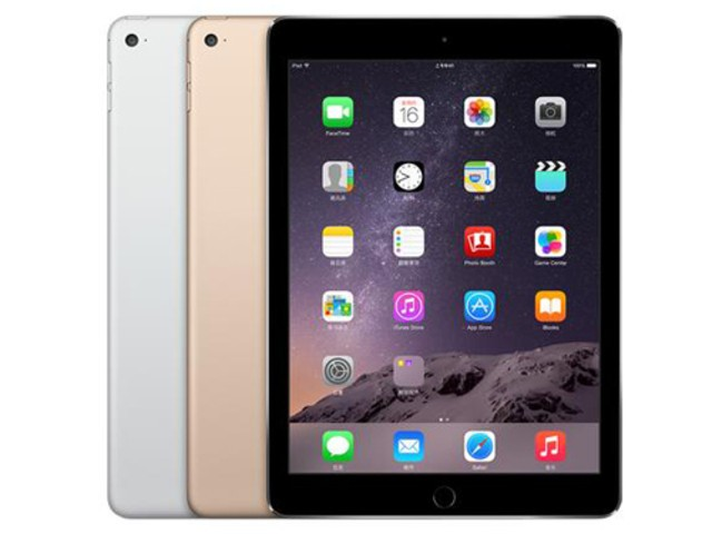 Apple iPad contains AirWLAN 16GB Air2iPad pro Apple/took changing prices