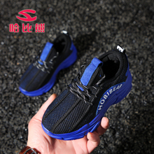 Children's sports shoes, boys' shoes, spring and autumn, 2018, new mesh shoes, mesh, summer, breathable, big children's shoes