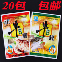 West wind cattle cow b b crucian carp common carp crucian carp bait fishing small fish with bait additive Wo powder flavor