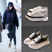 The increase in leisure shoes in the autumn of 2017 new Korean all-match shoes shoes white shoes' platform shoes