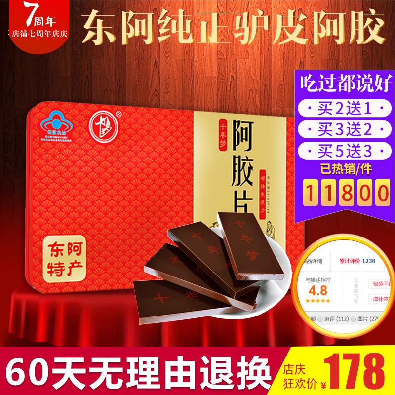 Купить Продукты из желатина из ослиной кожи в Китае, в интернет магазине таобао на русском языке