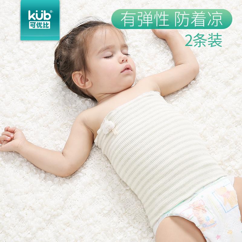 Купить Корсеты детские  в Китае, в интернет магазине таобао на русском языке