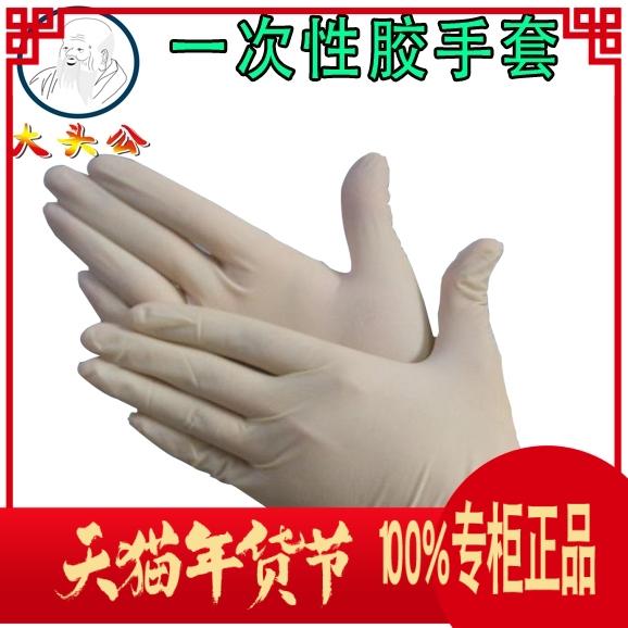 Купить Другие моющие средства в Китае, в интернет магазине таобао на русском языке