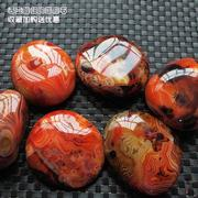Sardonyx hand pieces of rough men's natural agate red agate agate original seed material handgrip hand playing pieces