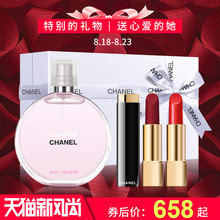 Chanel/ Chanel meets fresh and soft fragrance, light perfume lipstick gift box set, bright and attractive lipstick and hair fragrance