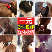 Korean jewelry ring hair hair hair band Tousheng Rubber Leather Headband headwear hairpin hairpin hair rope