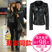 European station with a short paragraph of the paragraph of the old motorcycle leather female short paragraph PU female jacket leather jacket