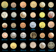 Special offer foreign coins 30 countries without region 30 30 coins make good gas phase