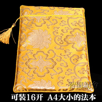 Bag after bag of Scripture bag bag after bag of Buddhist sutras Scripture bags Buddha calligraphy for stationery bag bags