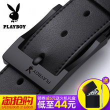 Playboy men's belt leather pin buckle Korean youth students simple leisure leather belt middle-aged belt