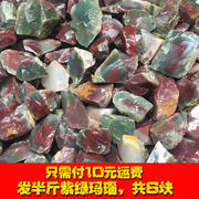 Qin Ziyu pretty color purple green agate stone wool comparable to the Warring States Red South Jade Hetian salt source Alashan