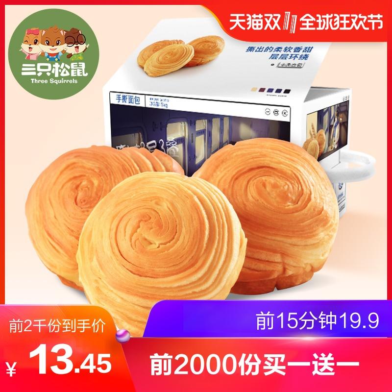 Купить Выпечка / Пирожные в Китае, в интернет магазине таобао на русском языке