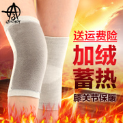 Kneepad warm in autumn and winter sports and women only in the elderly male cashmere protective paint cover joint protector thick section