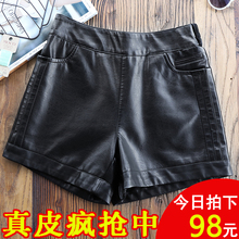 2017 Haining spring new women's leather leather waist all-match machine wagon shorts sheepskin hot pants tide