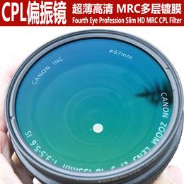 Fourth Eye超薄高清CPL偏振滤光镜37/49/52/58/62/67/72/77/82mm